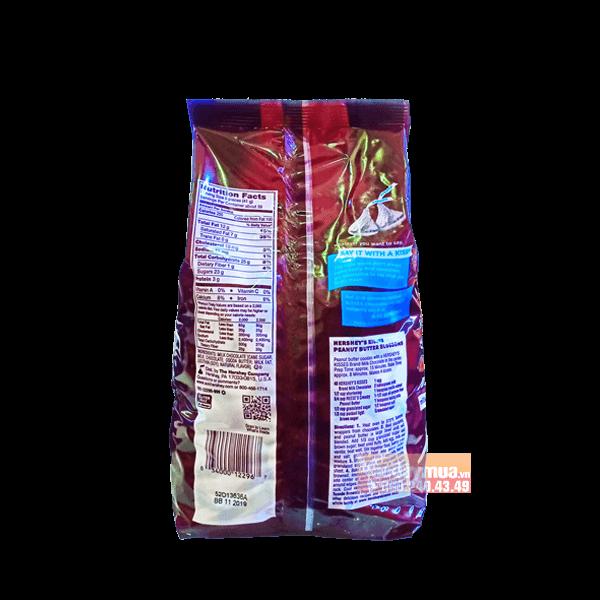 Mặt sau củakẹo chocolateHershey's Kisses Milk của Mỹ