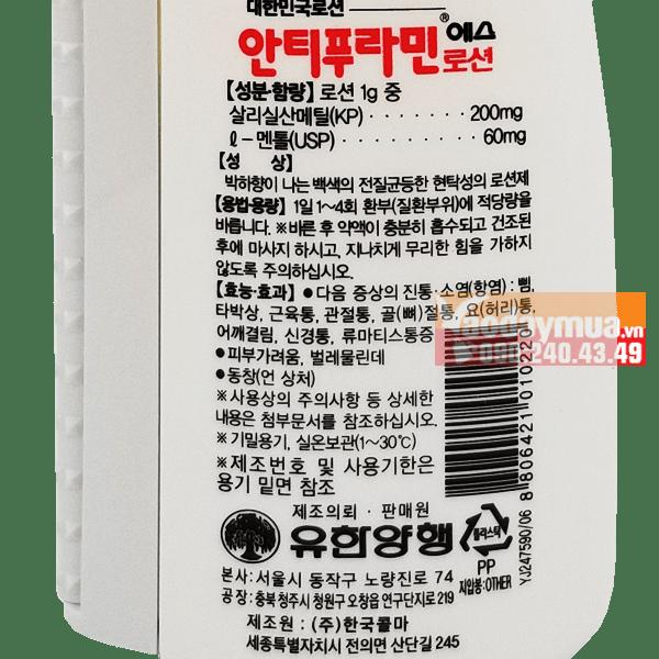 Thông tin mặt sau củadầu nóng xoa bóp Antiphlamine đỏ của Hàn Quốc